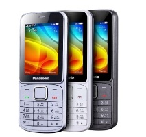 Panasonic strengthens focus on the mobility space in India - marks its entry into the feature phone market  1