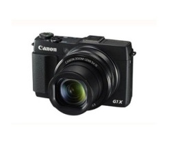 Canon celebrates production of 250 million digital cameras 1