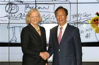 Foxconn to Set up Servers for Cloud Computing with Joint Venture of HP 8