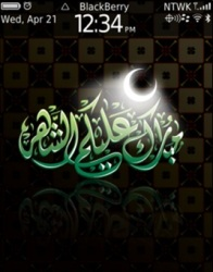 BlackBerry-apps-Ramadan-Joy