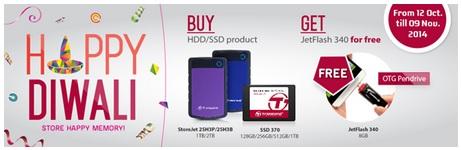 "Transcend launches Diwali Campaign ""Happy Diwali! Store Happy memory!"" 1"
