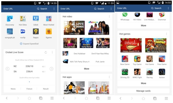 UC Browser for android ushers in major changes 3