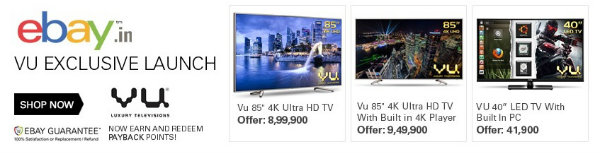 VU on ebay.in
