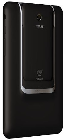 ASUS announces PadFone mini PF400CG 1