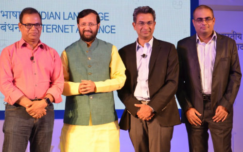 Google and Internet industry partners announce creation of the Indian Language Internet Alliance 1