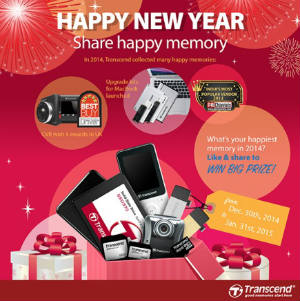 Transcend launches Facebook Campaign: Happy New Year! Share happy memory! 2