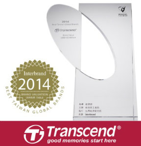 Transcend-Interbrand-Best-Taiwan-Global-Brands
