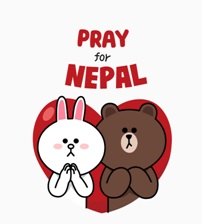 LINE-Pray-for-Nepal-Sticker