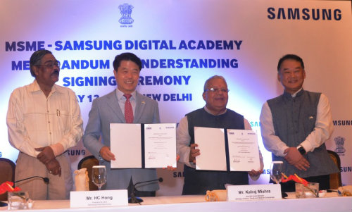 Samsung signs MoU with Ministry of MSME 2