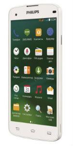 Philips-Xenium-I908-Smartphone