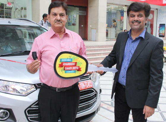 Quick Heal announces its 'Quick Heal Khareedo Gaadi Jeeto' contest winner 1