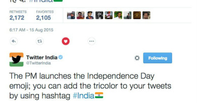 Twitter-Indian-flag-emoji