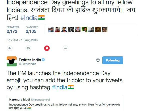 Twitter-Indian-flag-emoji