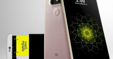 LG-G5-smartphone