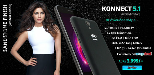 Swipe unveils Konnect 5.1 Sandstone Black Limited Edition @ Rs. 3,999/- 1