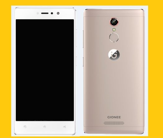Gionee-front-flash-smartphone-S6s