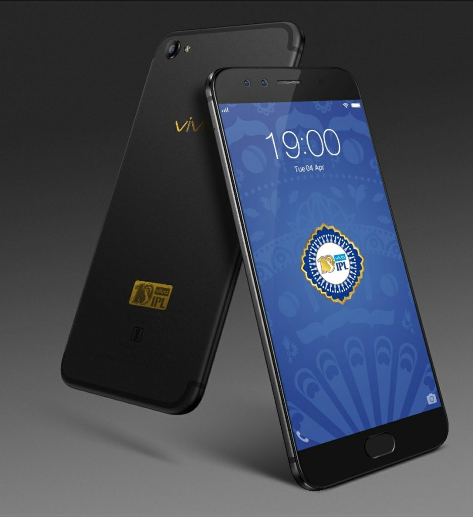 limited-edition-Vivo-V5Plus