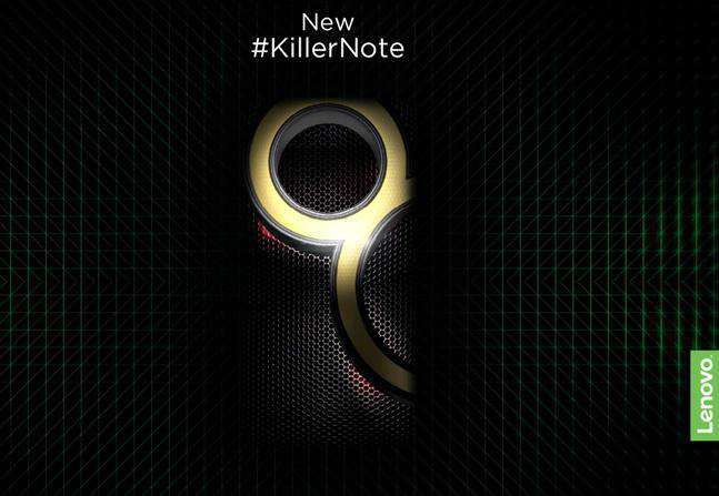 Lenovo-Note-K8