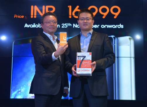 Gionee launches M7 Power at Rs. 16,999 1