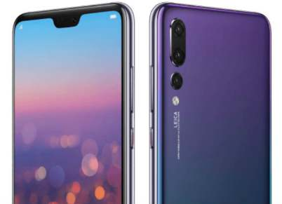 Live Streaming Of Huawei P20 Smartphone 1