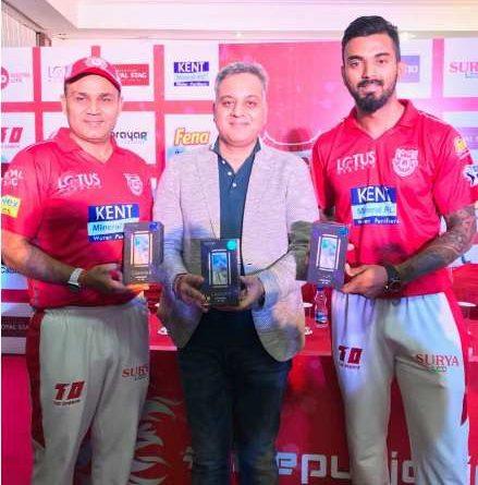 Tecno-IPL