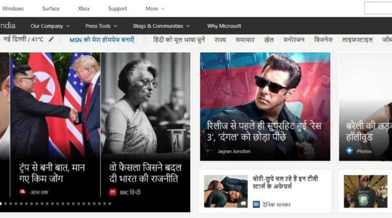 microsoft u2019s news and entertainment portal msn now available in hindi