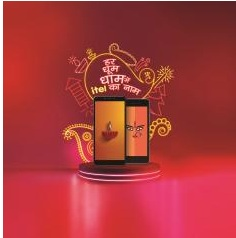 itel celebrates 4 Crore+ Consumers in India; Launches Mega Festive Bonanza Offer and its New Campaign Christened 'Har Dhoom Dhaam mein itel Ka Naam' 1