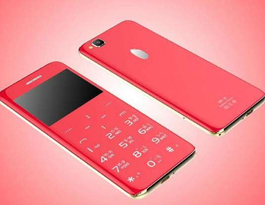 Reinvent slimmest Smart 3G Feature Phone in India