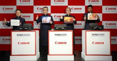 Canon PIXMA G-Series
