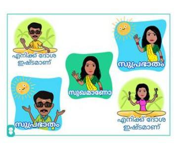 Bobble AI dedicated keyboard in Malayalam