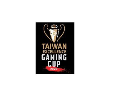 Taiwan Excellence Gaming Cup (TEGC)