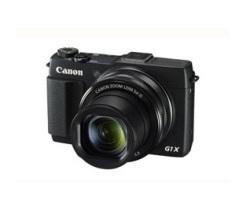 Canon celebrates production of 250 million digital cameras 4