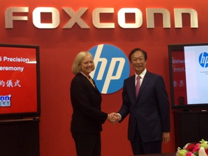 HP-and-Foxconn-announce-joint-venture-agreement
