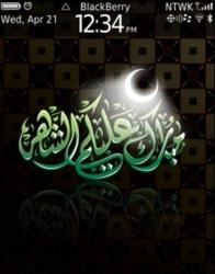 BlackBerry-apps-Ramadan-Joy