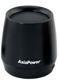 Asia-Powercom-PowerSound-402