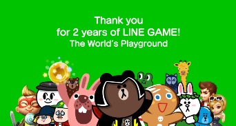 LINE GAME Celebrates its 2nd Anniversary Event on 28 Games 2