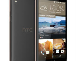 HTC-Desire-828-Dual-SIM-smartphone