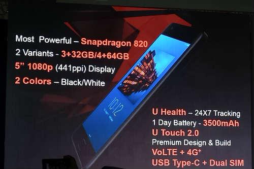Lenovo launches Lenovo Z2 Plus in India 1