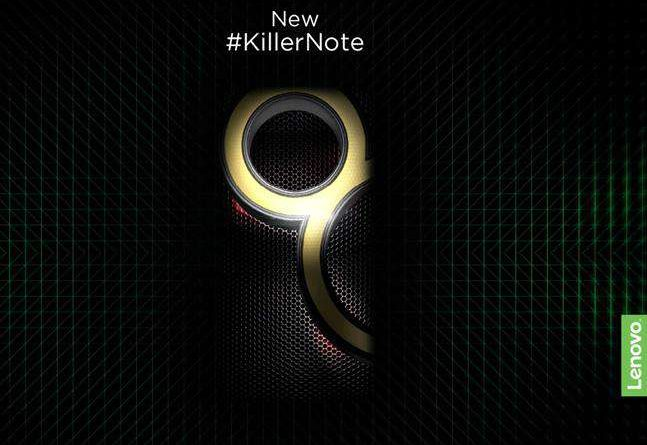Lenovo K8 Note to launch in India on August 9 28