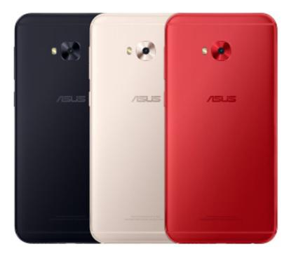 ASUS announces the ZenFone 4 Selfie Series 1
