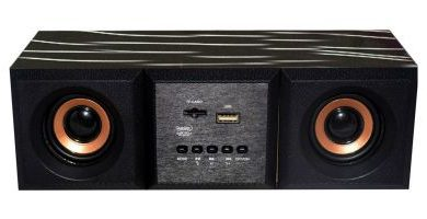 Quantum Hi Tech Launches its first Bluetooth Speaker QHM 6333 Priced At Rs. 1350/- 1