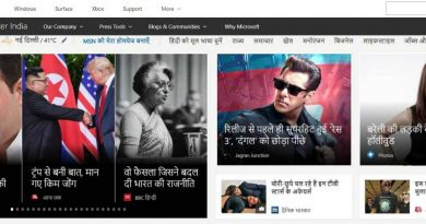 Microsoft's news and entertainment portal MSN now available in Hindi 1