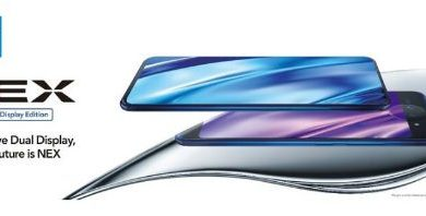 """Vivo Introduces Futuristic Dual Display Smartphone for """"NEX-Level"""" Multifaceted Experience 1"""