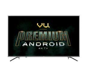 VU TV